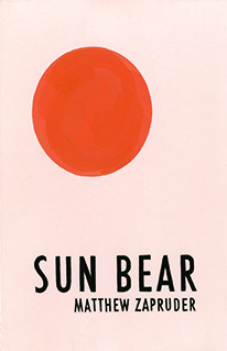 Sun Bear by M. Zapruder